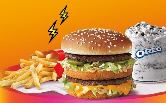 McDonald's Introduces New J Balvin Meal
