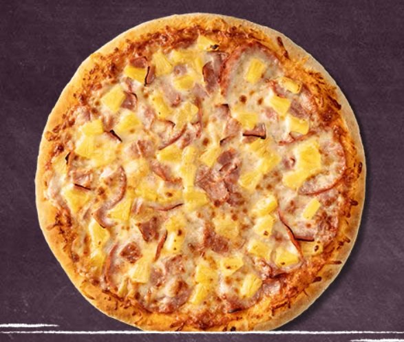 Casey's Bakes Up New Ultimate Hawaiian Pizza And New BBQ Chicken Pizza