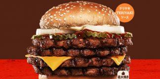 Burger King Releases New Tokyo Teriyaki Tower Burger In Japan